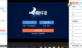 2018年3月5日经传多赢投顾直击熊峰