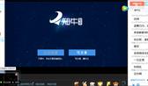 经传软件2018年3月26日晚用户培训(蛟龙出海,风雨大作)