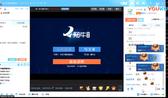 经传软件2018年5月21日投顾直击课方腾蛟