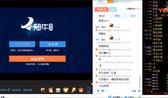 经传软件2018年5月23日投顾直击课孙金鹏