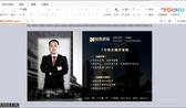 经传软件2018年5月28日投顾直击课方腾蛟