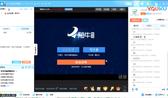 经传软件2018年5月30日投顾直击课陈良(1)