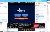 经传软件2018年5月31日投顾直击课肖斌