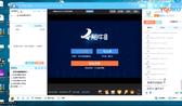 经传软件2018年6月1日投顾直击课周伟杰
