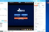 经传软件2018年6月7日投顾直击课肖斌
