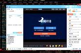 经传软件2018年6月20号晚用户培训课(当前市场的超跌不同以往)}