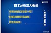 经传软件2018年8月20日晚用户培训(大盘分析及对应操作模型)}