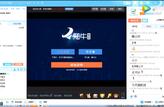 2018年9月4日晚经传用户培训 张虎}