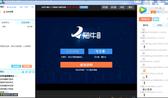 2018年8月8日经传多赢投顾直击孙金鹏