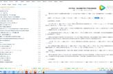 2018年9月10日经传软件投顾直击课赵云波