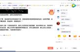 2018年9月10日经传软件投顾直击课张虎