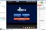 2018年9月19日经传多赢投顾直击孙金鹏