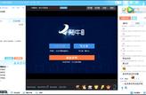 2018年9月21日经传多赢投顾直击周伟杰}
