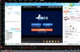 2018年10月17日晚经传用户培训课-孙硌老师}