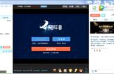 2018年10月26日经传多赢投顾直击蒙成鹏}