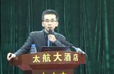 2014年8月3日冰点杨晓军太原投资报告会《暗战》}