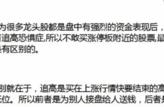 2016年10月21日经传基础指标培训(追强战法--强者恒强选股法)}