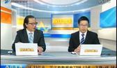2014年3月6日广州经济频道股往金来