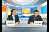 2014年3月12日广州经济频道股往金来}