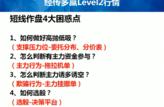 经传多赢天玑版L2版的优势}