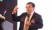 经传多赢2016中国资本市场投资策略报告会广州站_任泽平_供给侧改革破冰(上)