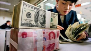 中国恒大:恒大地产与投资者签订第二轮投资协议