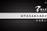 经传软件选股方法1-控盘霸王庄}