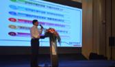 经传多赢2016中国资本市场投资策略报告会:连平-中国经济正在软着陆(下)