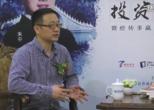 经传多赢2016策略报告会杭州站:朱平专访