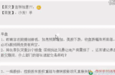 2016年10月14日经传多赢投顾直击王张鸿