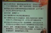 蔡英姿:下半年沪港通是投资主调——南昌站(2)}