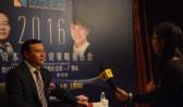 经传多赢2016中国资本市场投资策略报告会广州站_任泽平现场专访