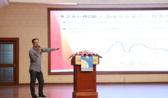 经传多赢2016资本市场投资策略报告会杭州站-朱平《2016四季度投资策略》