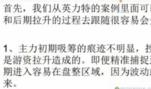 2016年10月19日经传基础指标培训(猎庄战法--主力高控盘选股)