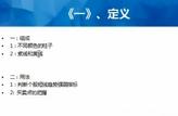 10月24日经传基础指标培训(买卖点指标-捕捞季节)}