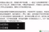 2016年11月21日经传多赢投顾直击王张鸿