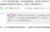 2016年11月24日经传多赢投顾直击王张鸿